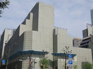 八重洲開発岩本ビル